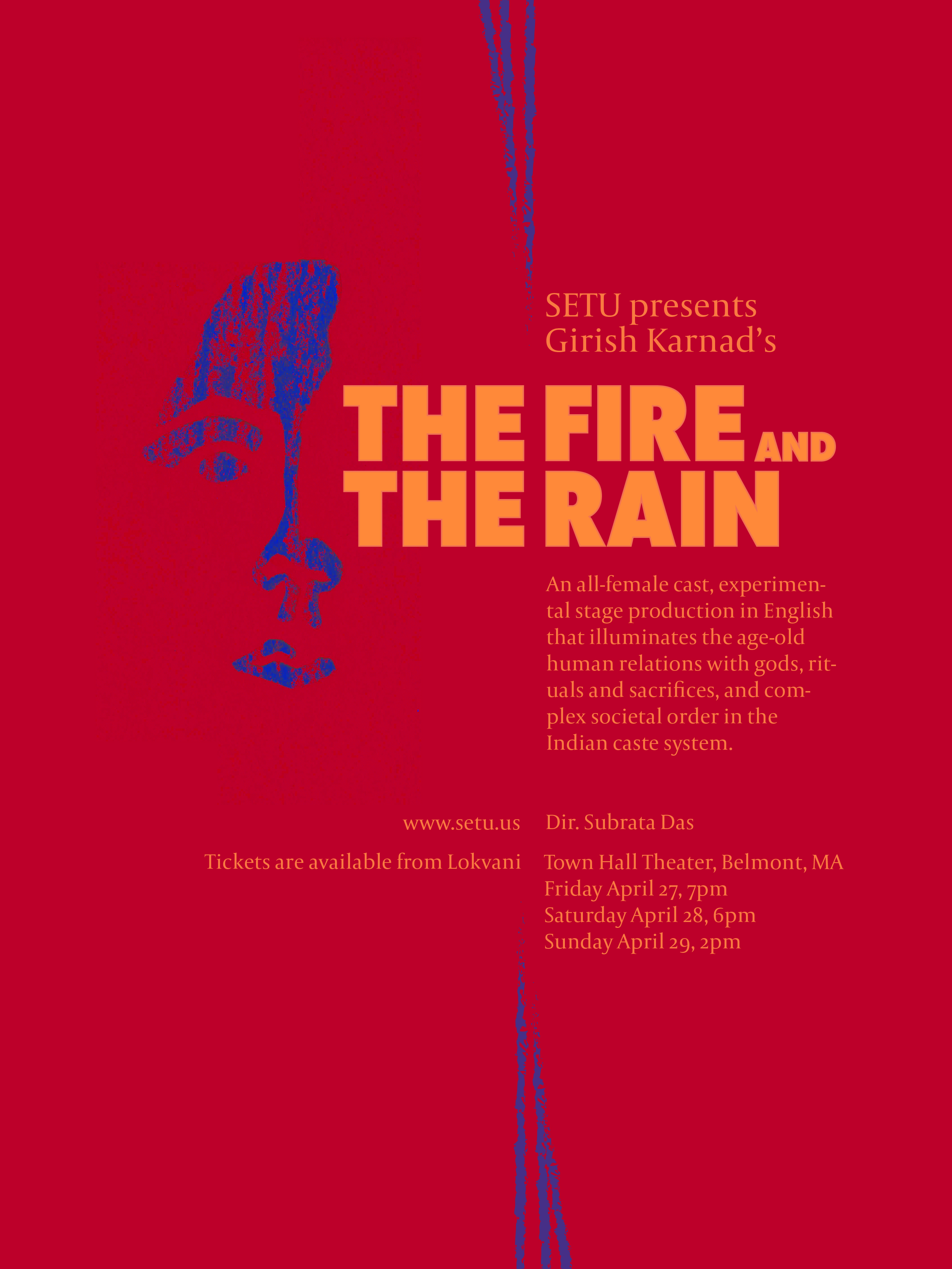 The Fire and The Rain